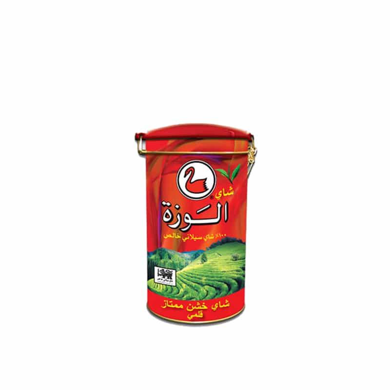 Black Tea Leaf Alwazah Australia